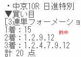 fs720_1.jpg