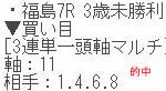 fs721_1.jpg