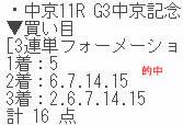 fs721_2.jpg