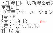 fs825_1.jpg