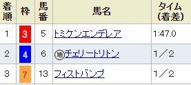 fukusima2_116.jpg