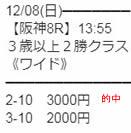 gl128_1.jpg