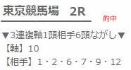 he1027_2.jpg