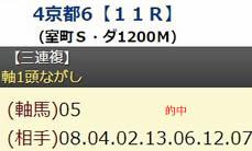 hm1019_1.jpg