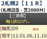 hm818_1.jpg