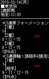 ho1014_3.jpg