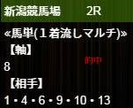 ho1027_2.jpg