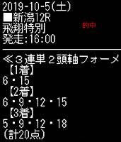 ho105_5.jpg
