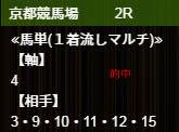 ho1110_1.jpg