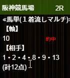 ho1130_1.jpg
