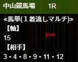 ho1214.jpg