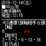 ho1214_4.jpg