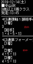 ho1214_5.jpg
