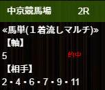 ho1215_2.jpg