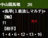 ho1221.jpg