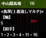 ho1221_1.jpg