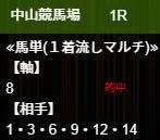 ho1222_1.jpg