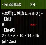 ho1228.jpg