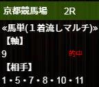 ho126_2.jpg