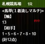 ho810.jpg