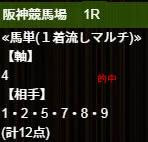 ho921_1.jpg