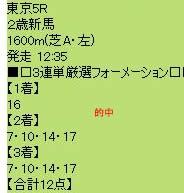ichi105_2.jpg