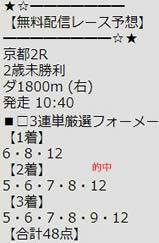 ichi112_1.jpg