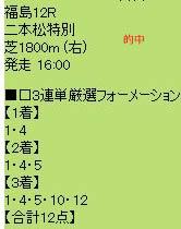 ichi112_3.jpg