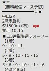 ichi1130_1.jpg