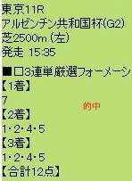 ichi113_3.jpg