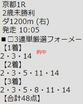 ichi117_1.jpg
