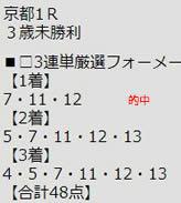 ichi118.jpg