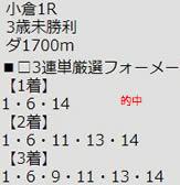 ichi119.jpg