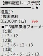 ichi119_1.jpg