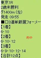 ichi119_2.jpg