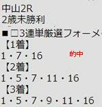 ichi121.jpg