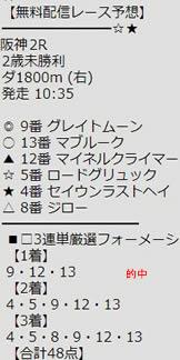 ichi1215_1.jpg