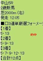 ichi121_2.jpg