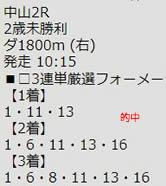 ichi12221.jpg