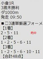 ichi125.jpg