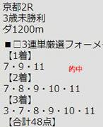 ichi126_1.jpg