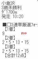 ichi222_2.jpg