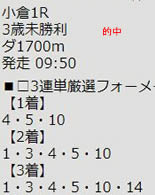 ichi29.jpg