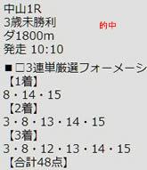 ichi38.jpg