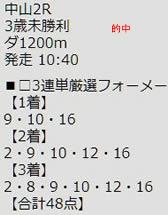 ichi38_1.jpg