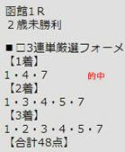 ichi720.jpg