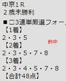 ichi720_1.jpg