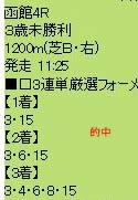 ichi720_2.jpg