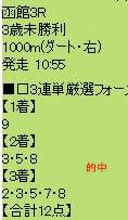 ichi721_2.jpg