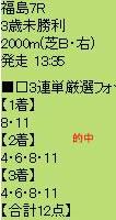 ichi721_3.jpg